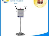 氮氧化合物在线监测设备