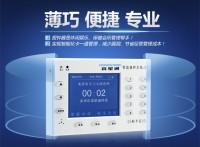 供应广州市桑拿报钟系统水疗沐足软件刷卡报钟器