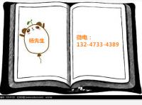 广州微商管理系统开发