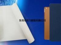 厂家专业提供充电宝包布贴合工艺商标热压贴合技术