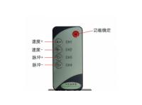 NXS-1B汽车限速器参数设置
