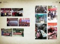 上海众一人力资源劳务派遣有限公司