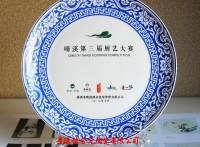 赛龙舟纪念礼品瓷盘 赛事礼品瓷盘加字