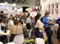 2019微商展览会|微商博览会|中国沈阳微商博览会
