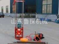 山东鲁探地质勘探轻便钻机QZ-2D小型三相电岩芯取样钻机