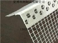 河北厂家供应塑料护角线条-塑料护角线条批发促销价格、产地货源
