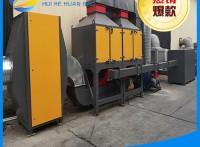废气处理催化燃烧废气处理设备