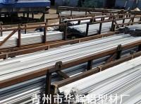专业生产,智能温室铝型材,温室铝材批发,质优价廉,欢迎选购