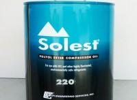 Solest 220冷冻油/寿力斯特
