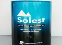 Solest 68冷冻油/寿力斯特