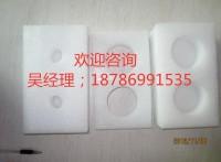 贵州珍珠棉酒盒内部包装