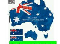 澳大利亚加拿大保签项目,出国留学项目,澳大利亚国际俱乐部