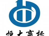 临沂工商注册、专业知识产权服务==