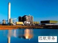澳大利亚钢铁厂招聘简介