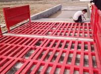 西林县工地用洗车设备工地车辆车轮洗车机