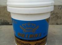 山西渗透型混凝土表面防水剂厂家供货