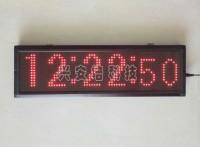 NTP網絡時間同步時鐘