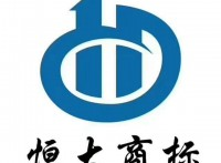 全国商标接单、专业知识产权服务