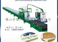 Pu彩钢瓦夹芯板连续发泡生产设备 聚氨酯复合板灌注生产线