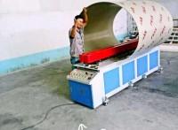 捧腹彩票厂—兄弟捧腹彩票全自动塑料板材接板机自动化程度高