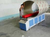 山东青岛兄弟联赢是塑料板材碰焊机专业制造商