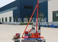 鲁探畅销小型勘探30钻机YQZ-30轻便液压山地浅层打孔钻机