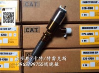 卡特320D喷油器326-4700