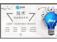 獨立開發信用卡代還系統APP靠譜穩定開發公司