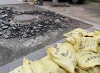 北京市政路面修补冷补料去哪买可靠