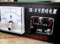 XK-II可控硅电源,XK-2可控硅电源电振机控制器
