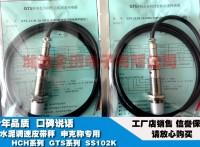 GTS-211B-N-16齿轮测速传感器 申克称电机测速