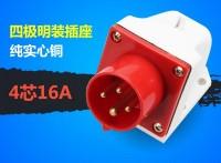 工业插头,连接器,航空插头,三芯16A,中兆电器