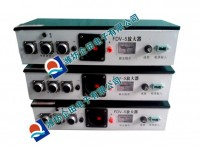 fdv-5信号放大器 称重信号变送器 称重变送器