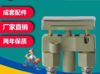 弹簧式切换片屏用切换片/联接片/连接器JL2-2