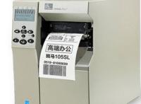 斑馬105SL工業打印機維修