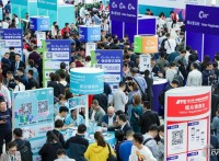 2020年上海自动售货机展会【中吉参展】