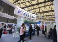 2020上海自助終端及自助售貨設備展覽會