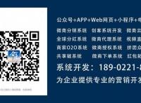 【廣州華登區塊貓】區塊鏈+寵物養成APP開發