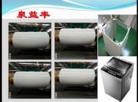 蘇州泉益豐家電彩板使用于波輪洗衣機側板