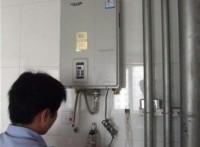 郑州万家乐热水器维修官网售后电话