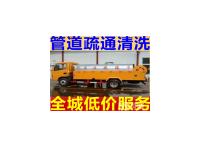 上海松江区污雨水管道清洗
