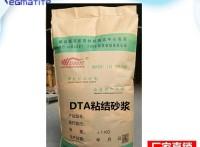顺义DTA瓷砖粘结剂工厂供货