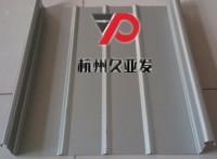 供應淮南淮北鋁鎂錳合金屋面板 YX65-430