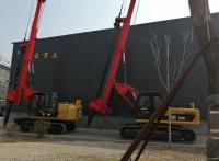 山东省滕州市五岳重工挖机改钻机
