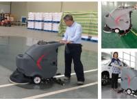GM56BT全自動自驅式洗地機
