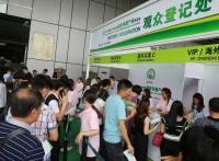 2019广州中医养生大健康产品用品展览会