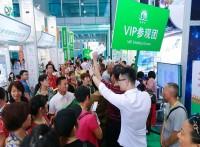 2019广州氢产业大健康富氢水展览会