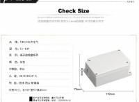 TIBOX热销控制器外壳端子户外防水接线盒ABS塑料盒