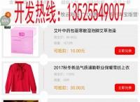 云南100元充值150元話費系統,網絡電話平臺回撥APP定做