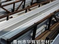 好产品:玻璃大棚铝材+智能温室铝型材+大棚铝材